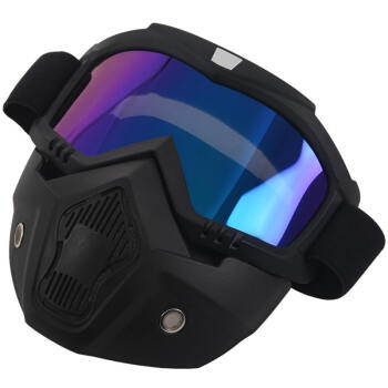 Grey Lens Motorcycle Helmet Detachable Modular Full Face Mask Shield Goggles