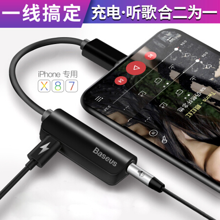 ซื้อ HUAWEI Wireless eraphone Dual Ear Bluetooth Music