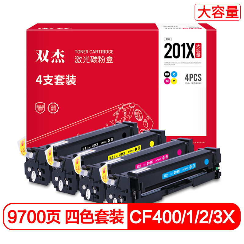 1x Yellow Toner Cartridge Compatible with HP CF402A 201A LJ M277n M277dw M252dn