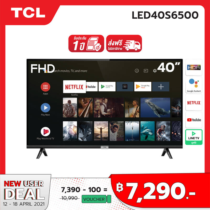 TCL TV40นิ้ว LED Wifi HD 1080P Android 8.0 Smart TV(รุ่น40S6500)Google assistant&Netflix&Youtube