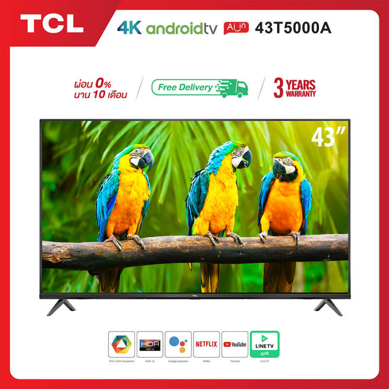 【3.3BEST DEAL 】TCL ทีวี 43 นิ้ว LED 4K UHD Android TV 9.0 Wifi Smart TV OS (รุ่น 43T5000A) Google assistant & Netflix & Youtube