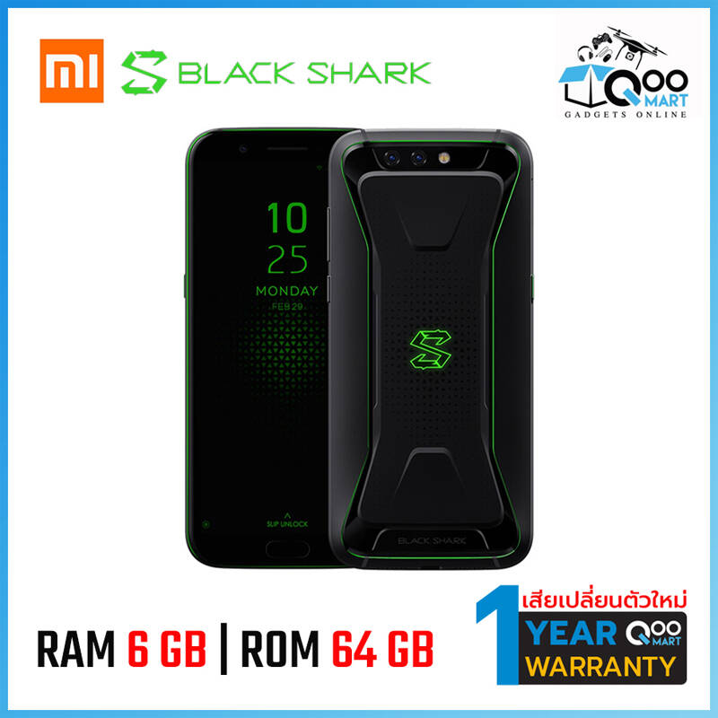 ซื้อ Xiaomi Black Shark Gaming Smartphone [Ram 6 GB/64] + Gamepad