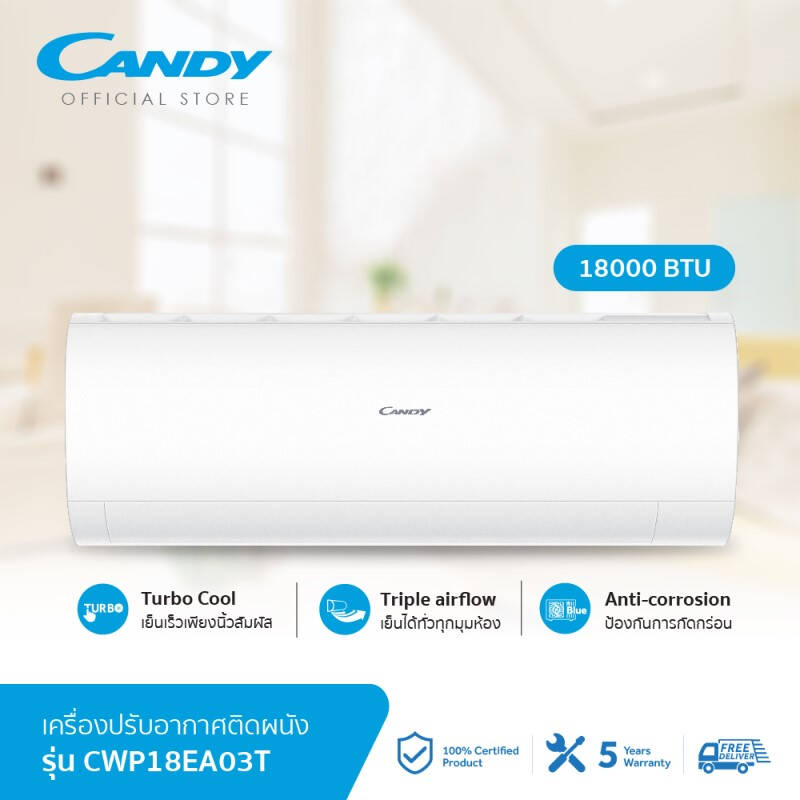 CANDY Air Non-Inverter 18000 BTU CWP18EA03T, Turbo Cool, Comfort airflow, Long distance airflow, 100% copper, Anti-corrosion material used