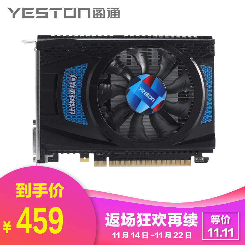 Yeston RX580-2048SP 8G D5 Earth God Eat Chicken Indie Game Graphics