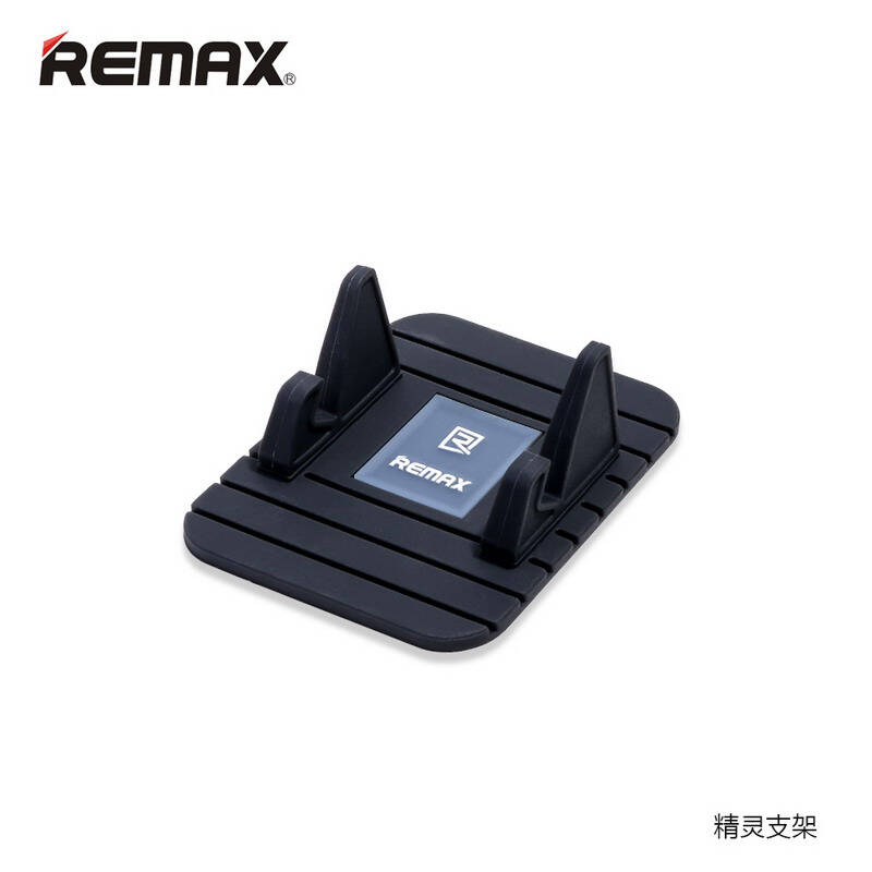 ซื้อ JD Selected|Remax Universal Phone Stents, Car Mount Silicone