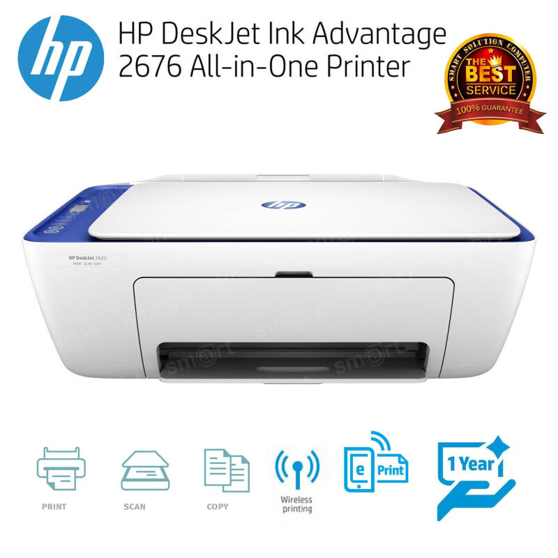 ซื้อ HP DeskJet Ink Advantage 2676 All-in-One Printer (Y5Z03B