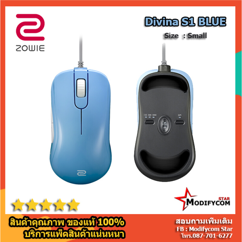 """/""""NEW/"""" BenQ ZOWIE S2 DIVINA Edition PINK Freeship/&Tracking"""